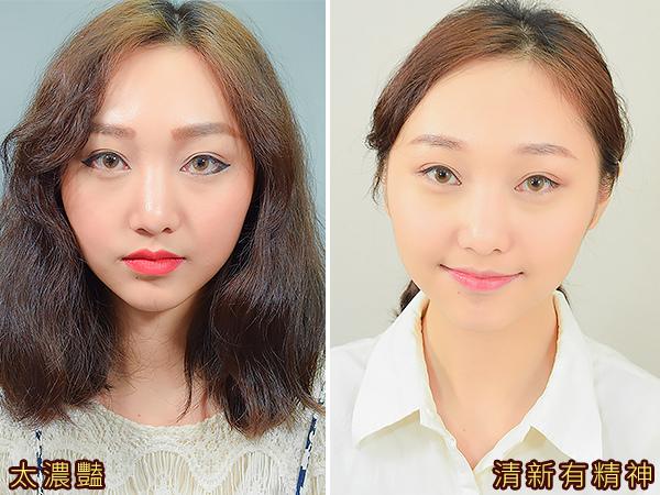 面試妝 面試妝教學 新鮮人 第一份工作  面試 眼妝教學 (21).jpg
