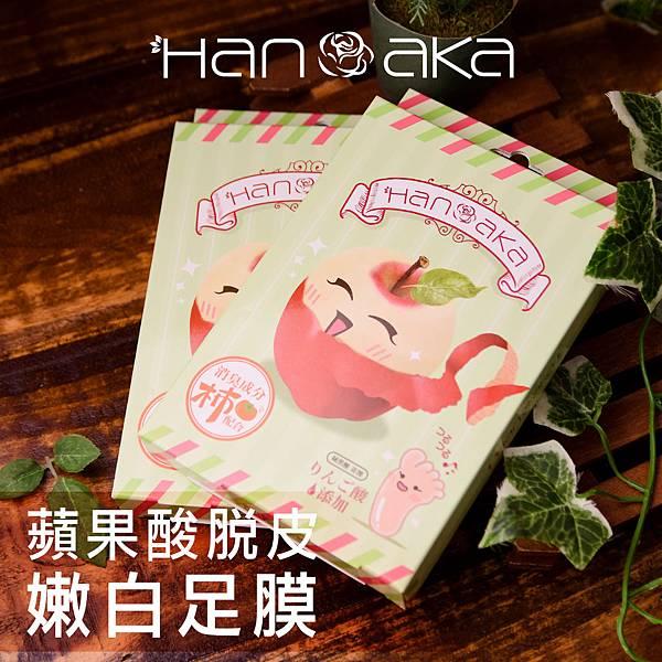 Produce01.jpg