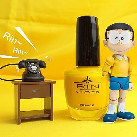 RIN 新色指彩-08X3