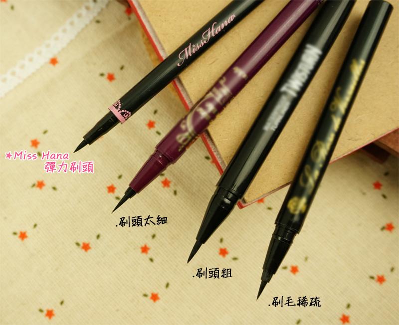 4品牌霧面化或打馬賽克(Miss-Hana彈力刷頭.刷頭太細.刷頭粗.刷毛稀疏)1.jpg