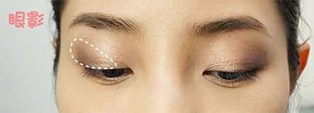 11截眼睛(眼影)+眼影虛線.jpg