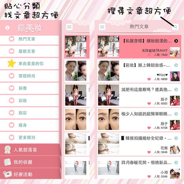 2-2放大鏡+箭頭(搜尋文章超方便).jpg