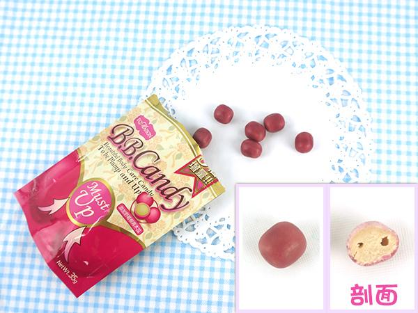 01_IvyMaison_美胸糖(蔓越莓)_2_商品特寫.jpg