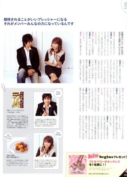 BIS0601-大倉專訪4