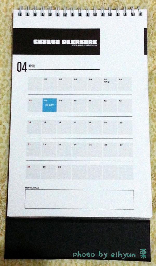 桌曆-[背面]4月