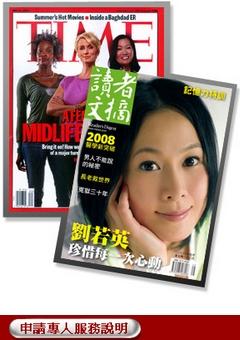 雜誌封面.jpg