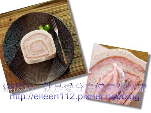 香帥蛋糕芋泥卷★賞味2卷組