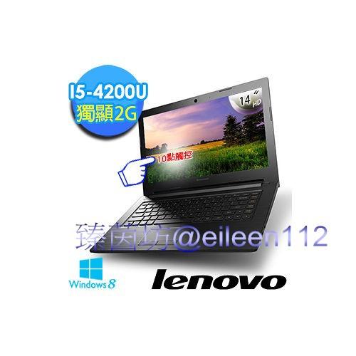 Lenovo ideaPad S410P 14吋 i5-4200U GT720 2G獨顯 十點觸控筆電(黑)