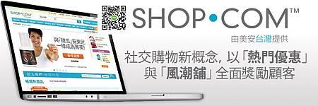 TWN_CHI_20131012_19449_markettaiwan-informational-site_banner-line