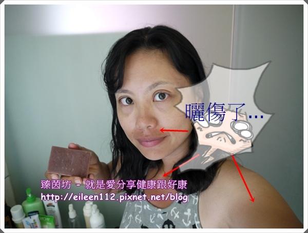 LSY林三益 X 柳燕老師的潔顏美肌皂03