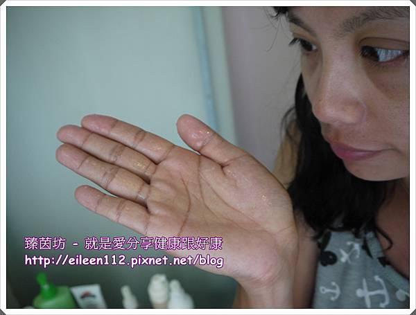 LSY林三益 X 柳燕老師的潔顏美肌皂04