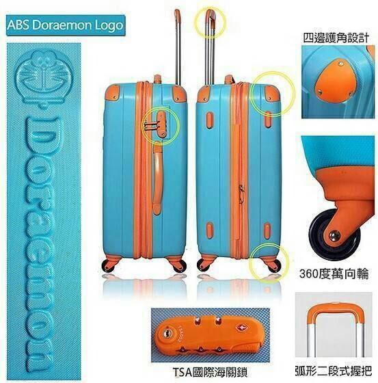 哆啦A夢撞色系列-28吋可加大行李箱(3色任選)