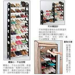 立體十層可調式防塵收納鞋櫃1
