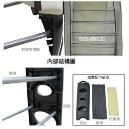 立體十層可調式防塵收納鞋櫃3
