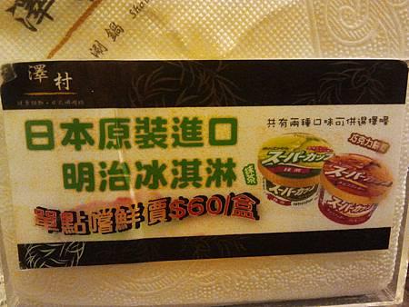 2012-01-13 17.58.04.jpg