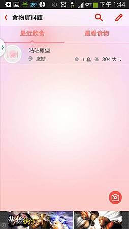 1063352738096