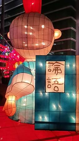 20150313_194032_NIGHT