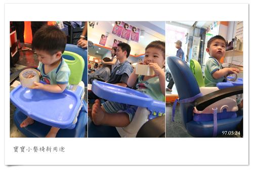 970524_chair.jpg