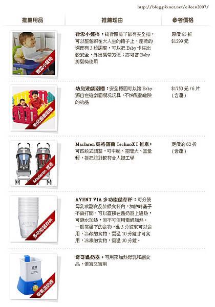 goods_list01.jpg