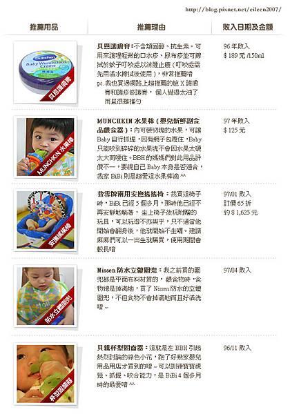 goods_list02.jpg