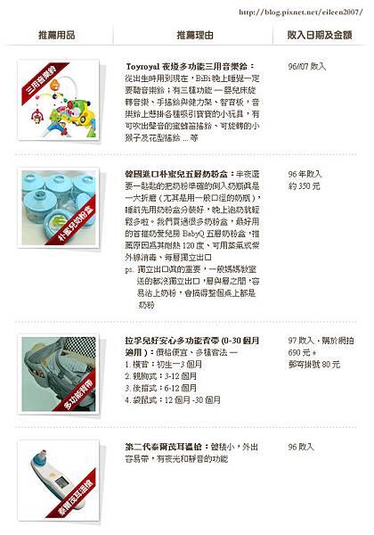 goods_list03.jpg