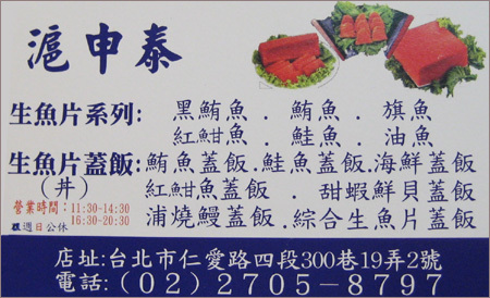 970606_food07.jpg