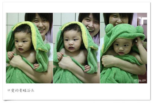 970609_bathrobe.jpg