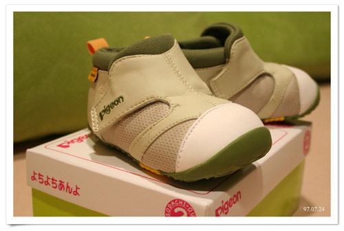 970724_shoe.jpg