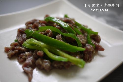 20111016_cook01.jpg