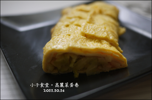 20111016_cook03.jpg