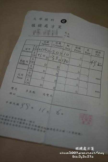 20120410_01