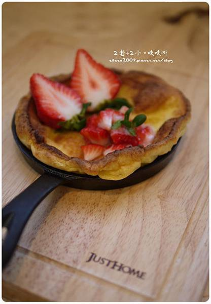 20150127_baking11.jpg