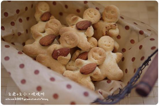 20141004_baking00.jpg