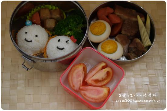 20150225_cook08