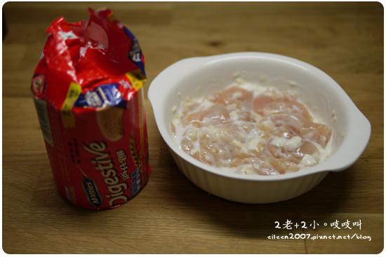 20150226_cook02.jpg