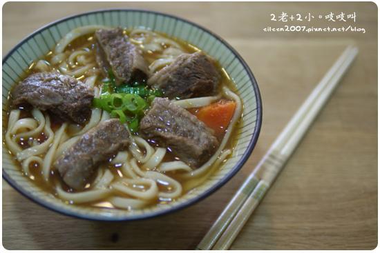20150316_cook10.jpg