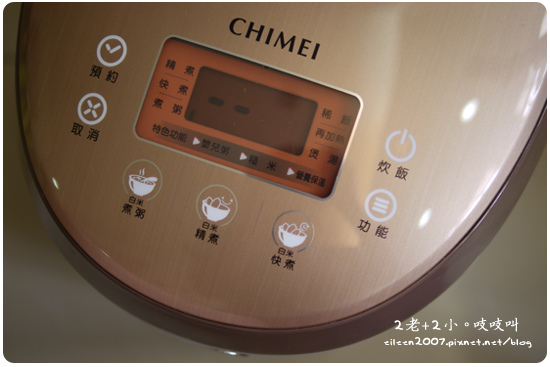 chimei_19.jpg