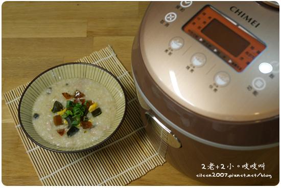 chimei_20.jpg