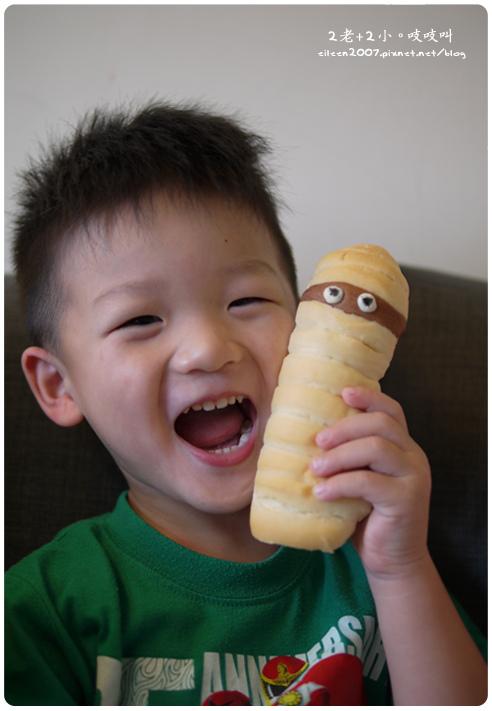 20151027_bread02.jpg