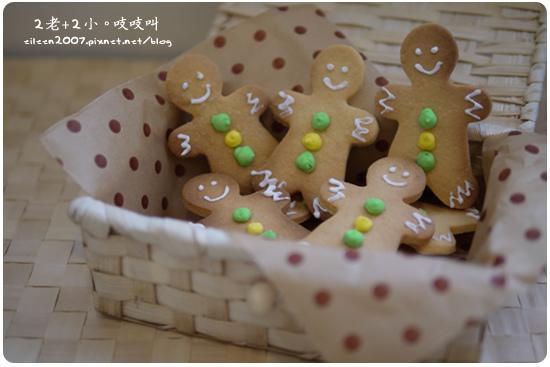 20141224_cookie00.jpg