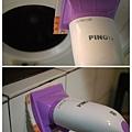 pinoh_25.jpg