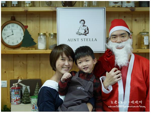 AuntStella_15.jpg