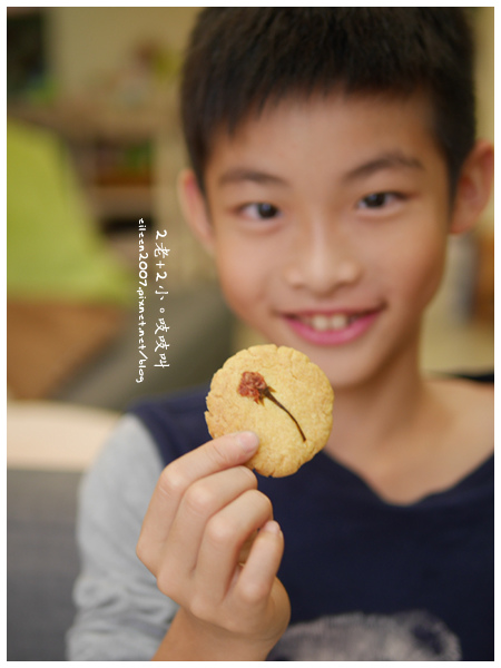 20170321_cookie02.jpg