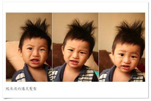 970814_hair.jpg