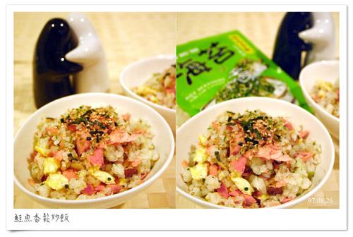 970826_cook.jpg