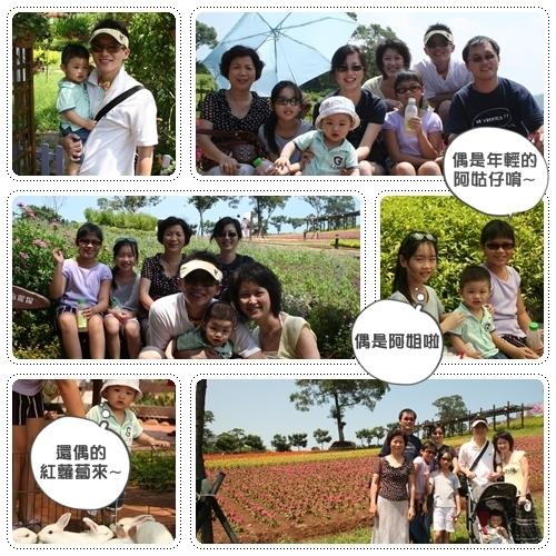 970907_farm.jpg