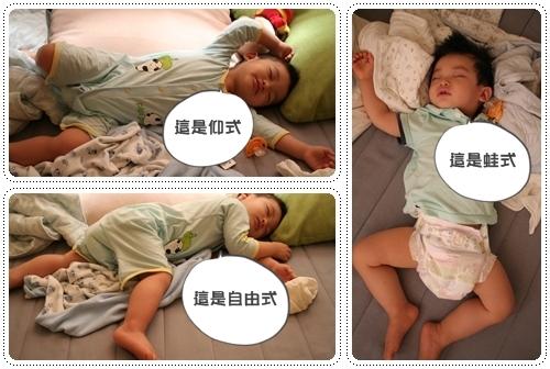971007_sleep.jpg