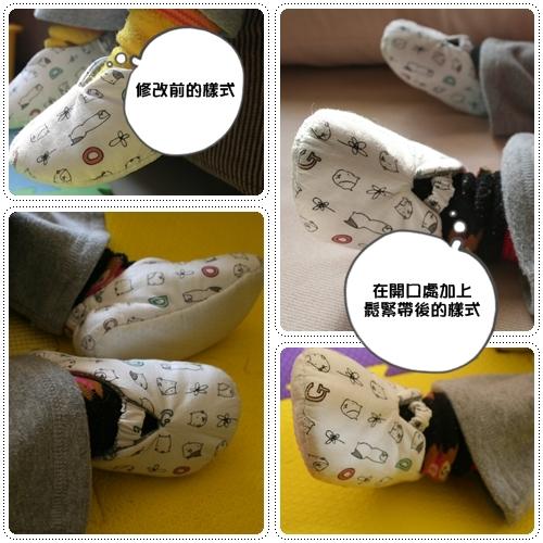 980119_shoe.jpg