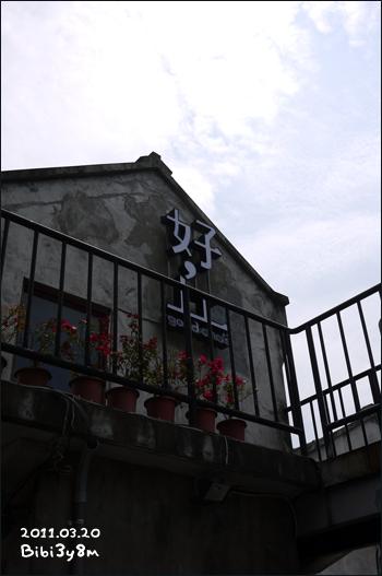 20110320_01.jpg