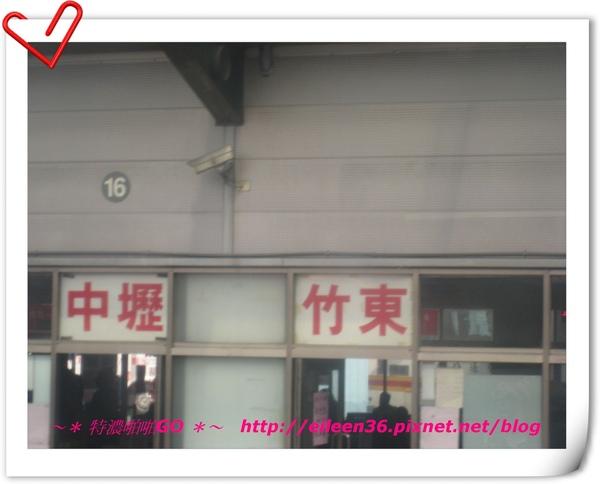 新竹關西半日遊01.JPG